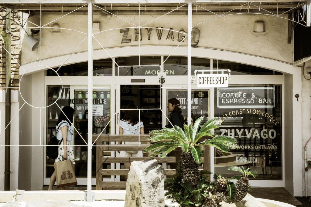 Coffee Shop Zhyvago (2 of 60)