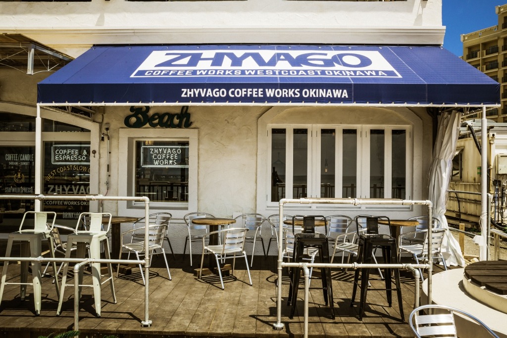 Coffee Shop Zhyvago (3 of 60)